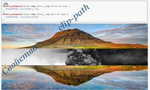 clip-[ath